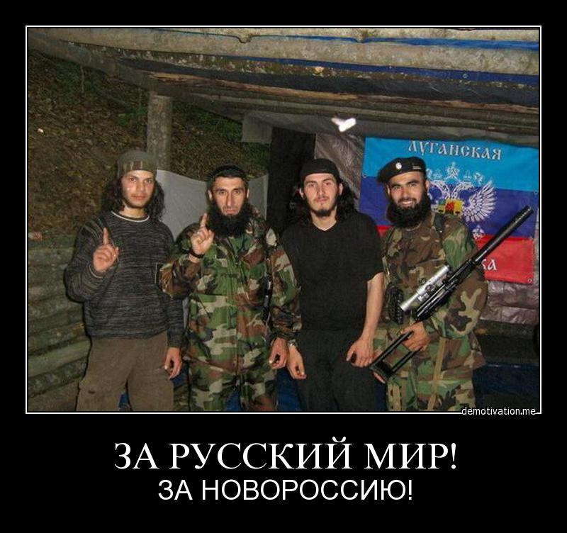 Как-то плохо вяжутся Евразиатство и Русский мир.