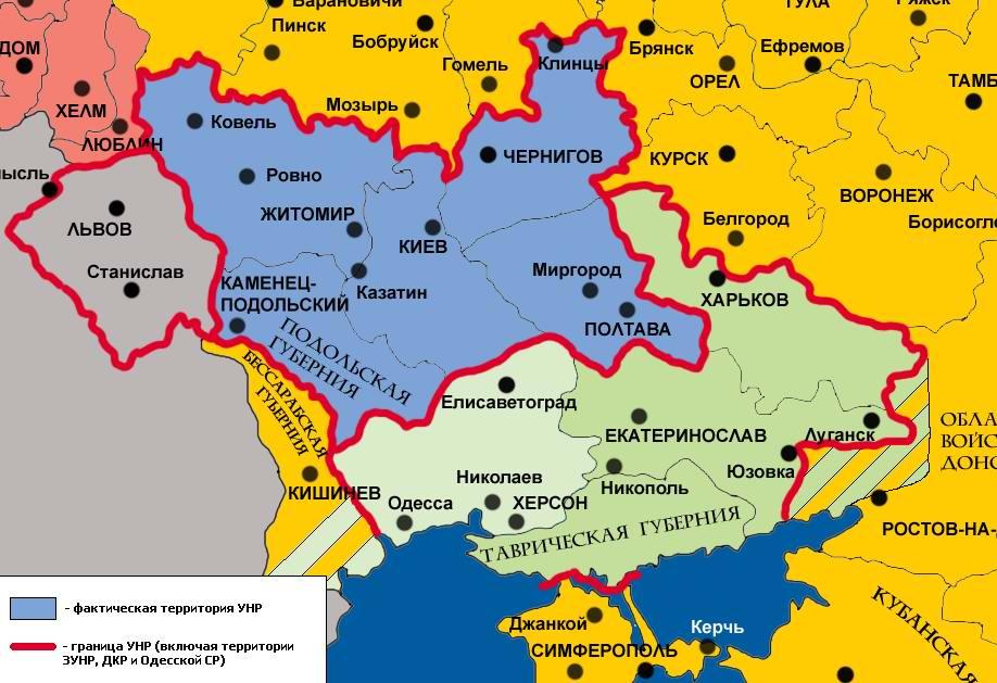 1918 год. Украинские государственные образования на территориях, переданных  капитулировавшей Советской Россией Германии после заключения Рижского мира.