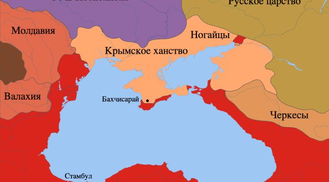 7 исторических мифов про Крым