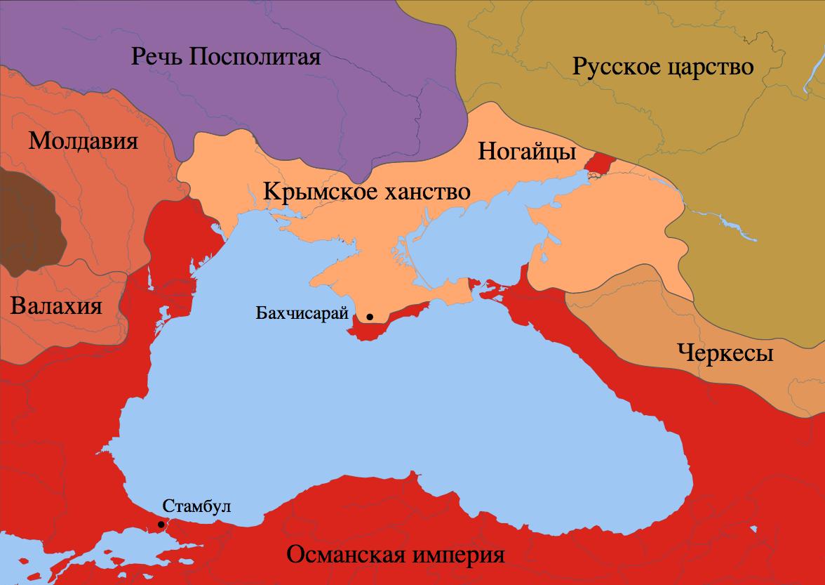 Крымское ханство, 1600 год н.э.