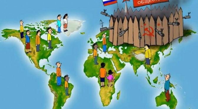 Зачем нужен Русский мир?