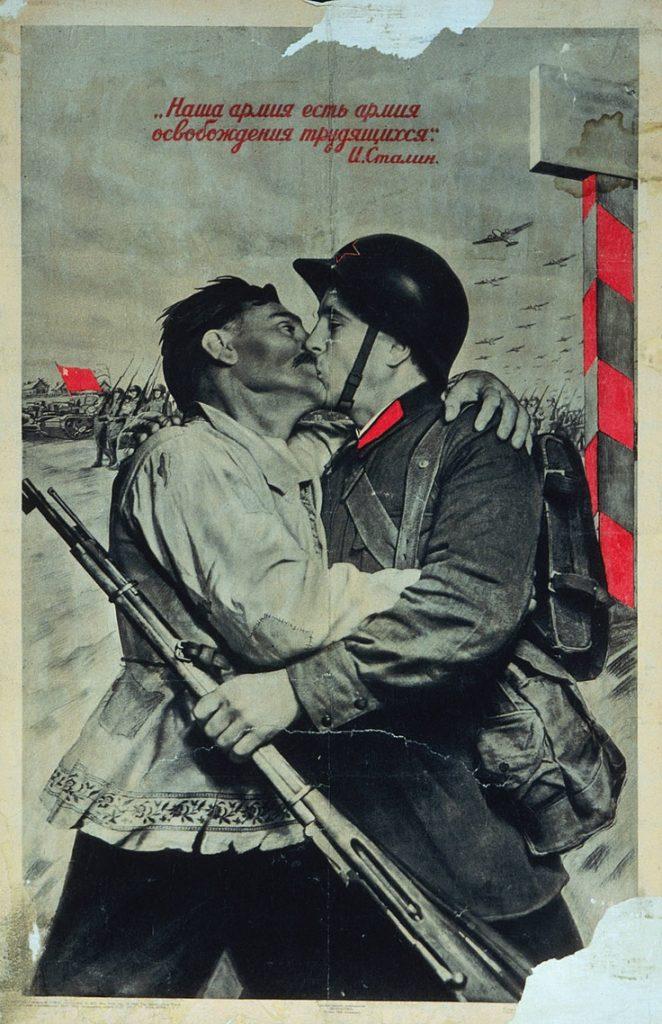 Советский агитационный плакат 1939 г., поясняющий жителям недавно захваченных территорий восточной Польши, что советские солдаты на самом деле - освободители, и поэтому их нужно любить и целовать.